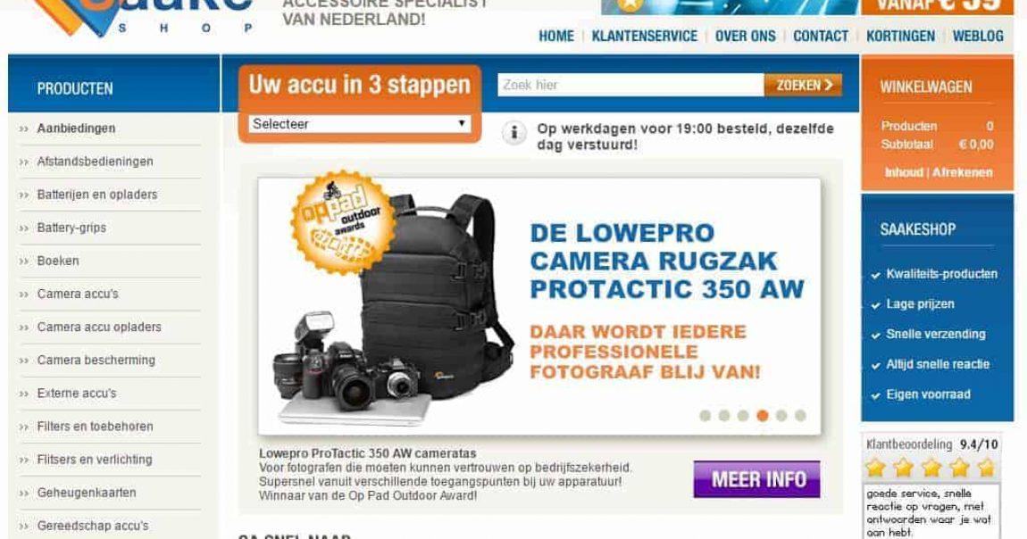 saake shop homepage