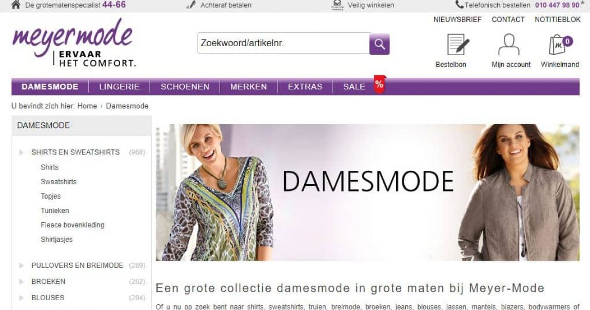 meyer mode homepage